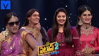 Patas 2 - Pataas Latest Promo - 19th February 2019 - Anchor Ravi, Sreemukhi - Mallemalatv - MALLEMALATV