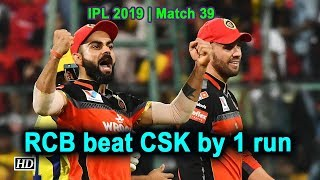 IPL 2019 | Match 39 | RCB beat CSK by 1 run - IANSINDIA