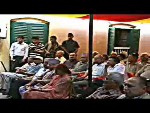 Byatha Mero Katha Desh Ko (Book Launch) - Part 1