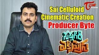 Sai Celluloid Cinematic Creation Producer Dr. K.Ravi Kirane Byte | #SaptagiriExpress - TELUGUONE