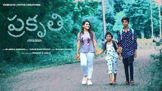 Prakruthi - Latest Telugu Short Film 2019 - YOUTUBE
