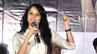 Kshanam Trailer Launch | Adivi Sesh, Anasuya Bharadwaj | TFPC - TFPC
