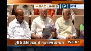 Headlines at 10:30 AM - INDIATV