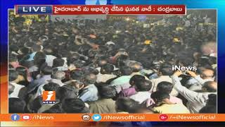 CM Chandrababu Naidu Speech at Nizampet Road Show | Fires On Modi and KCR | iNews - INEWS