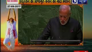 हिंदुस्तान को विश्वगुरु बनाने का मोदी मिशन; योग के सबसे बड़े brand ambassador है पीएम मोदी - ITVNEWSINDIA