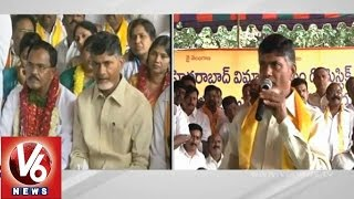 CM Chandrababu Naidu speech on rename of Shamshabad airport - Hyderabad - V6NEWSTELUGU