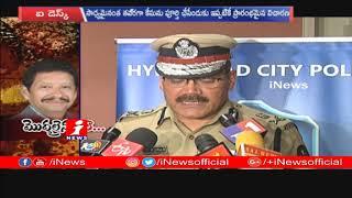 Telangana Police Speed up investigation on Jayaram case | iNews - INEWS