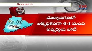 Polling Centers Details For Telangana Assembly Elections | CVR NEWS - CVRNEWSOFFICIAL