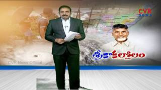 Titli Cyclone Effect On Srikakulam | CM Chandrababu Naidu Reviews Titli Cyclone Situation | CVR News - CVRNEWSOFFICIAL