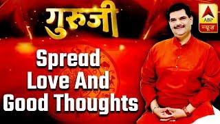 Aaj Ka Vichaar: Spread love and good thoughts - ABPNEWSTV