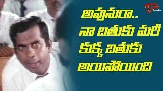 Brahmanandam Comedy Scenes Back to Back | TeluguOne - TELUGUONE
