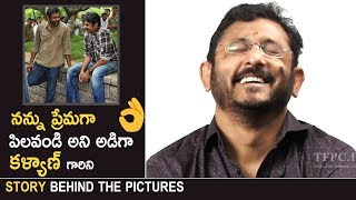 Jawaan Director BVS Ravi Revealed Unknown Stories Behind The Pictures | Super | TFPC - TFPC