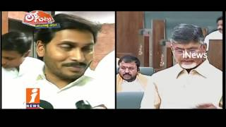 Why TDP All leaders Focus On Nandyal By Election? | Loguttu | iNews - INEWS