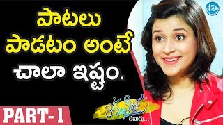 Actress Mannara Chopra Exclusive Interview - Part #1 || Anchor Komali Tho Kaburlu - IDREAMMOVIES