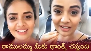 Sreemukhi First Live After Bigboss 3 Telugu | Sreemukhi Interacting With Fans - TFPC
