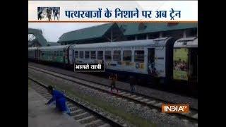 Jammu & Kashmir: Stone pelting reported at Kanispora Baramulla railway station - INDIATV