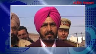 video : लुधियाना में एक किलो नशीले पदार्थ सहित तीन काबू