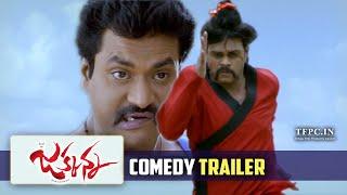 Jakkanna Movie Comedy Trailer 01 | Sunil, Mannara Chopra | RPA Creations | TFPC - TFPC
