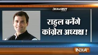 Aaj ki Baat with Rajat Sharma | 26th February, 2015 - India TV - INDIATV