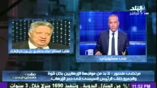 فيديو.. مرتضى منصور: «الله يخرب بيت اللي انتخب مرسي.. وكامب ديفيد لازم تتعدل» | المصري اليوم