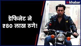 Gangs of Wasseypur के अभिनेता Zeishan Quadri पर फिल्म बनाने के नाम पर 80 लाख की ठगी का मामला दर्ज - ITVNEWSINDIA