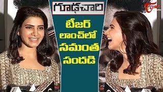 Samantha Fantastic Speech At Gudachari Teaser Launch | Adivi Sesh, Sobhita Dhulipala | TeluguOne - TELUGUONE