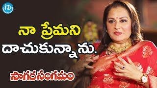 People May Think That I Am In Love With Kamal Haasan - Jaya Prada || Viswanadhamrutham - IDREAMMOVIES