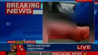 Gurugram Judge's Son Declared Dead 10 Days After Losing Mother to Constable's Gun Rampage - NEWSXLIVE