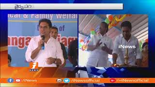 Minister KTR And Laxma reddy Inaugurates Diagnostic Centre In Narayanaguda | iNews - INEWS