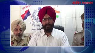 video : लुधियाना : चेकिंग के दौरान चोर गिरोह के पांच सदस्य गिरफ्तार