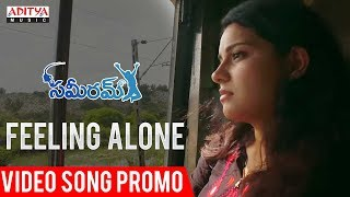 ‪Feeling Alone‬ Video Song Promo  | Sameeram Songs | Yashwanth, Amrita Acharya | Ravi Gundaboina - ADITYAMUSIC