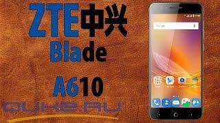 Обзор ZTE Blade A610