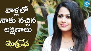 Diana Champika About The Qualities She Likes In Them || #Indrasena || Talking Movies - IDREAMMOVIES