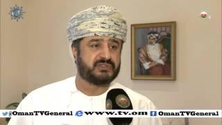 نافذة على عمان | الإستثمار في الموارد البشرية