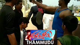 BANGARU KOSAM // Latest Telugu Short film 2018 // Directed by SuChiN - YOUTUBE