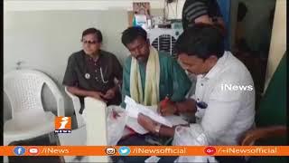 నకిలీ డాక్టర్ గుట్టురట్టు | Vigilance Officers found Fake Doctor In Yemmiganur | Kurnool | iNews - INEWS