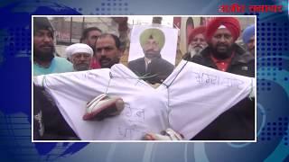 video : लुधियाना में सुखपाल खैहरा का पुतला फूंक कर प्रदर्शन