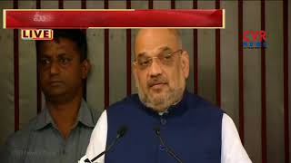 Amit Shah Addresses the Inaugural session of National Conference in New Delhi | CVR NEWS - CVRNEWSOFFICIAL