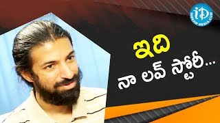 ఇది నా లవ్ స్టోరీ... - Director Nag Ashwin || Frankly With TNR || Talking Movies With iDream - IDREAMMOVIES