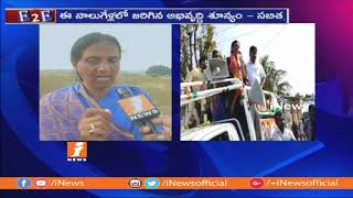 Sabitha Indra Reddy Face To Face Over Election Campaign In Maheshwaram Constituency | iNews - INEWS