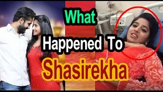 What happened to Sasirekha Parinayam Fame Meghana Lokesh ?: Watch Video | Filmibeat Telugu - YOUTUBE