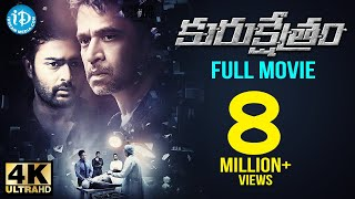 Latest Telugu Full Movie || Kurukshetram Full HD Movie || Arjun || Prasanna || iDream Movies - IDREAMMOVIES