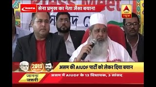 Respect Army General, but he's been misinformed: AIUDF chief - ABPNEWSTV