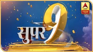 Super 9: Latest news update from around the country - ABPNEWSTV
