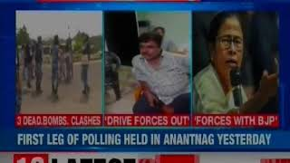Anantnag Polling: Clashes Erupted between NC & PDP Supporters; only 13.63% Voter Turnout Recorded - NEWSXLIVE