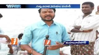 Adavi Ajilapur Villagers Suffer Climb Monticule To Collect Ration | TS | Ground Report| iNews - INEWS