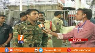 SP Viswajith Face To Face On Maha Shivaratri Arrangements At Sri Rajarajeswari Temple| iNews - INEWS