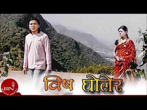 Ki Deu Malai Aausadhi Mayalu Ki Deu Malai Bisha Gholera by Khuman Adhikari, Bisnu Majhi