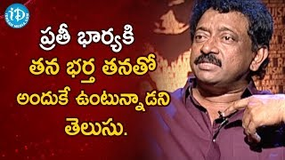 What Does a Woman Want? - Answers RGV | RGV About Women | Ramuism 2nd Dose | iDream Movies - IDREAMMOVIES