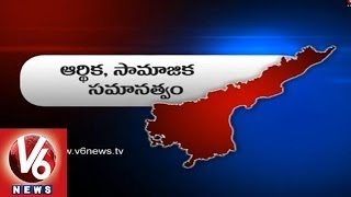 When will the Rule of Castism in Seemandhra Come to an End ? - V6NEWSTELUGU